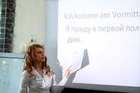 Открытый урок немецкого языка