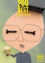 200 Best Illustrators 07/08