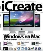 ICreate 2 2008
