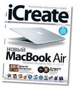 ICreate 1 2008