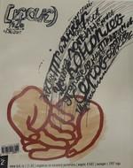 [КАК) №4 (26) 2003
