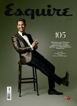 Esquire №105 (Декабрь) 2014