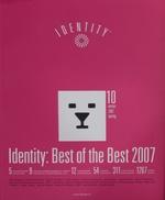 Identity №10 лето 2007