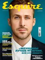 Esquire (Октябрь) 2017
