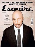 Esquire (Июль) 2016