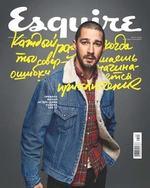 Esquire (Март) 2016