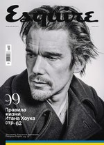 Esquire №99 (Май) 2014