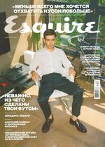 Esquire (Сентябрь) 2016