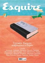 Esquire (Август) 2017
