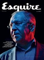 Esquire (Май) 2017