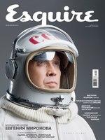 Esquire (Апрель) 2017