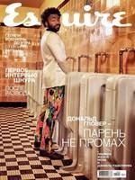 Esquire (Июль) 2018