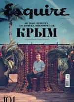 Esquire (Июль-август) 2014