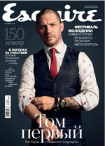 Esquire (Октябрь) 2018