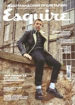 Esquire (Октябрь) 2016