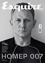 Esquire (Ноябрь) 2015