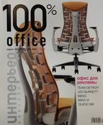 100% office, 1/2009