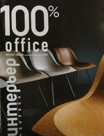 100% office, 1/2006