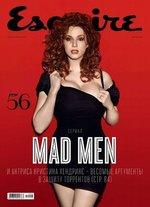 Esquire (Июнь) 2010