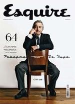 Esquire (Март) 2011